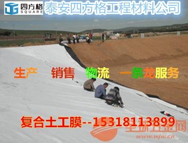 临川路面《养护土工布》厂家-哪里有-实体公司@欢迎您