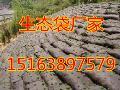 两布一膜土工布厂家‖过滤土工布价格-靖江市《有限公司》
