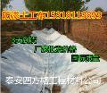 福州保湿土工布(实力厂家)材料有限公司.欢迎您