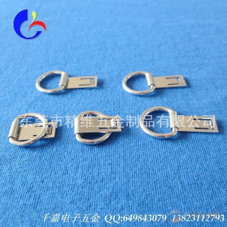 不锈钢-冲压件