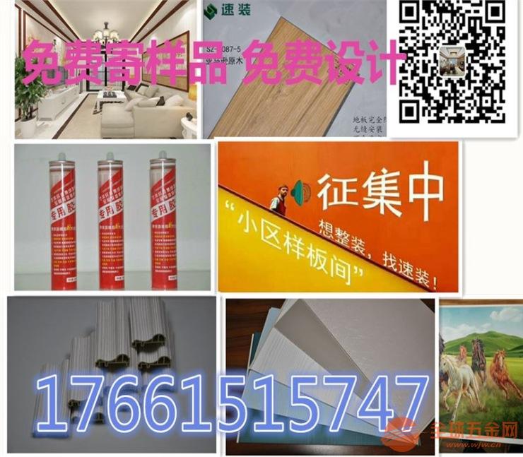 江西吉安竹木纤维集成墙面