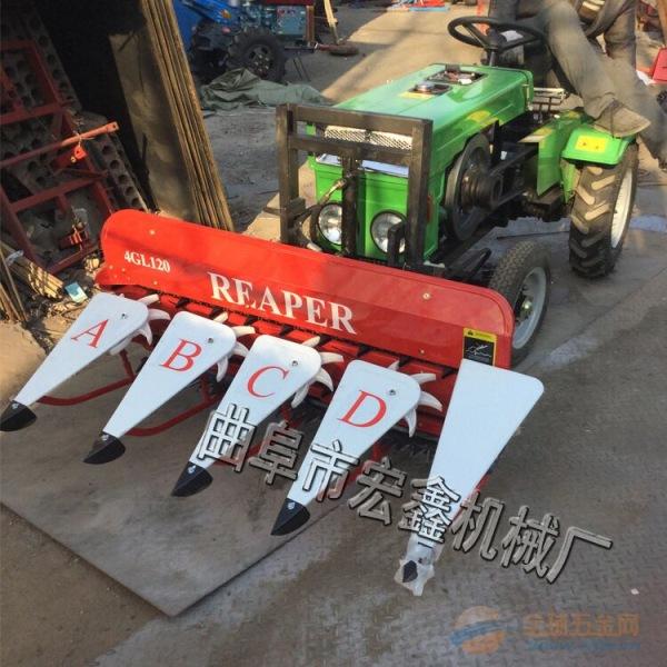 铺放式薄荷收割机禹州四轮牵引式高低作物通用割晒机 厂家