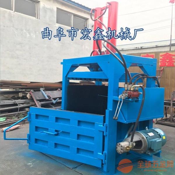 半自动铁刨花压块机宜都定制药材废品纸箱压缩机厂家