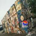 广州废旧塑料瓶打包机大吨位旧物液压打包机定做