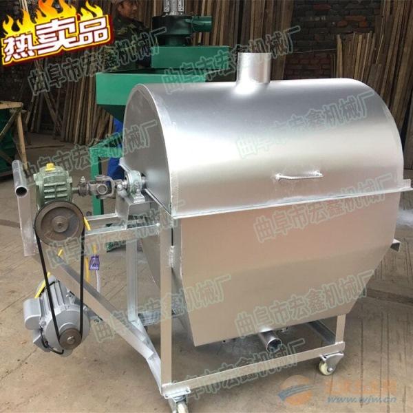 大中小型滚筒油料炒货机 宿州 板栗炒货机