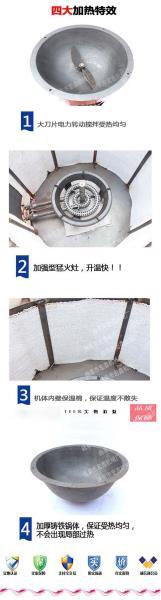 商用炒货机 唐山 芝麻榨油炒锅机