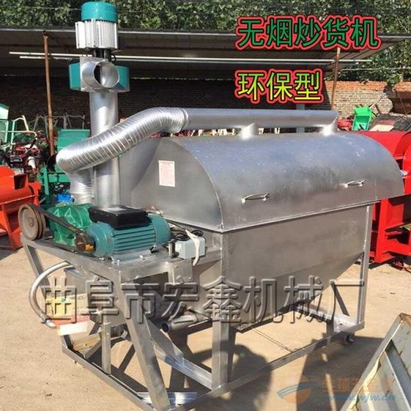 炒葵花籽机器 六安 炒瓜子炒货机