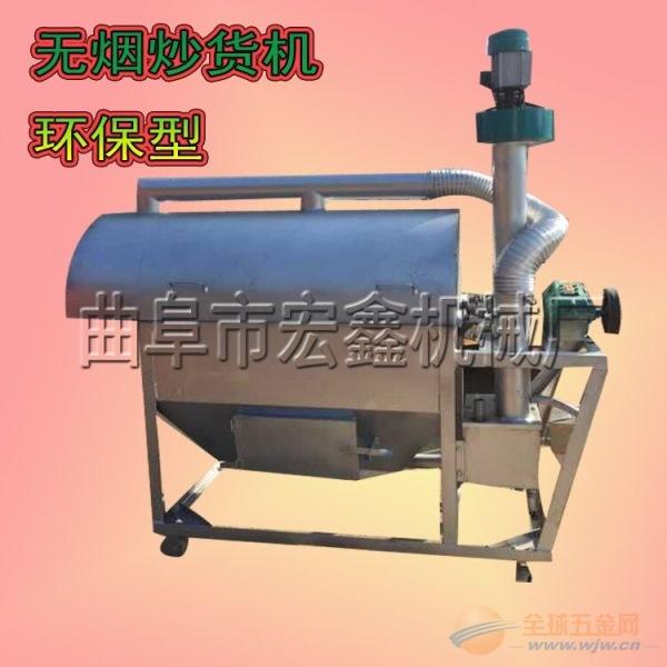 小型电磁炒货机 宿州 超市炒毛嗑机器