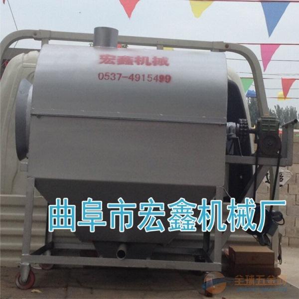 电加热抽湿温控瓜子炒货机 淮南 花生果子收获机