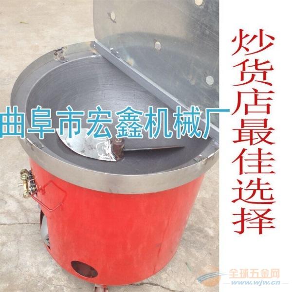 小型燃气炒货机 蚌埠 山东炒板栗机械