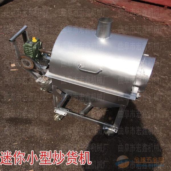 不锈钢炒货机型号 丽水 多功能炒毛嗑机器