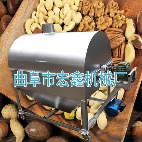 五谷杂粮炒熟机 湘潭 全自动板栗炒货机