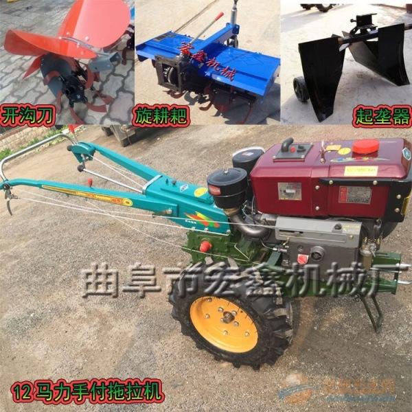泸定县20马力手扶拖拉机全能微耕机厂家