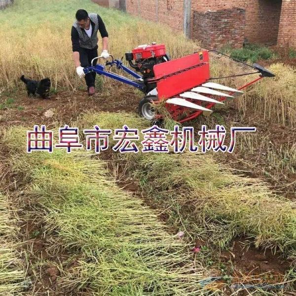 小型农作物多功能收获机三河辣椒割晒机割台