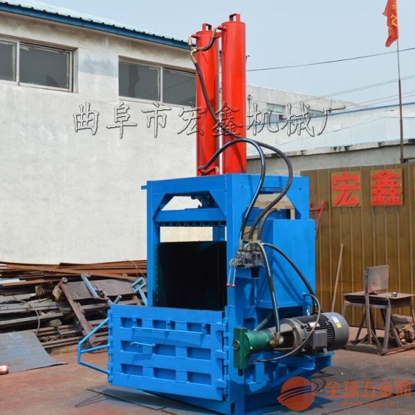 新疆废旧铝合金压缩液压打包机