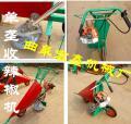 自走式农用收割机 赤峰谷物新款割晒机