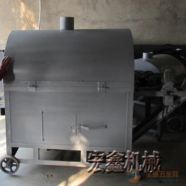 五香瓜子炒货机 工农区 花生瓜子炒货机