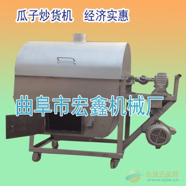 炒瓜子小型厂家 克东县 定制大型花生滚筒式翻炒机