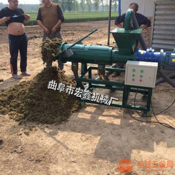 平阴县 小型家用粪便处理脱水机 畜禽粪便处理机