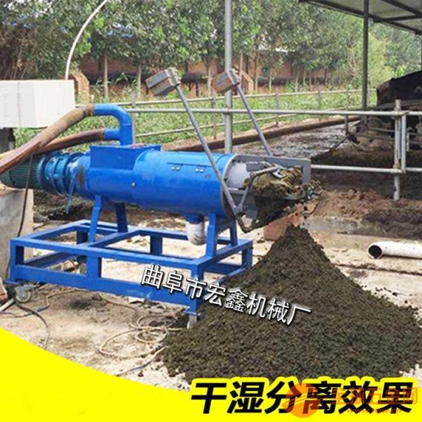 养殖场鸡粪固液分离机 惠州 纤维料脱水机