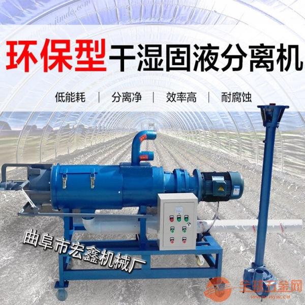 长清县 加强型300型猪粪干湿分离机 旋转式分离机