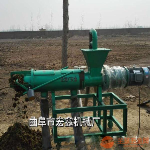 固液分离机 泸县 猪粪处理机
