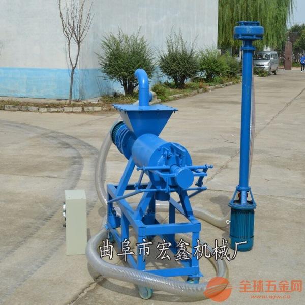 广昌县 粪便处理环保设备 豆渣脱水机