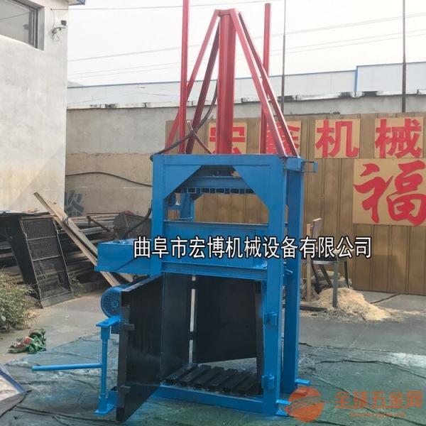 液压金属打包机 立式废纸液压打包机北京