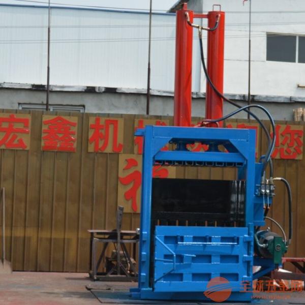 废纸减容打包机 立式液压油桶压扁机湘阴县