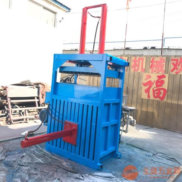 批发金属打包机批发铝制铁桶压扁机株洲