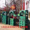 液压打包机厂家 易拉罐废品压缩机厂家 自动出包废品压缩机
