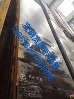 临沧无锡宜兴Q345B特厚钢板加工