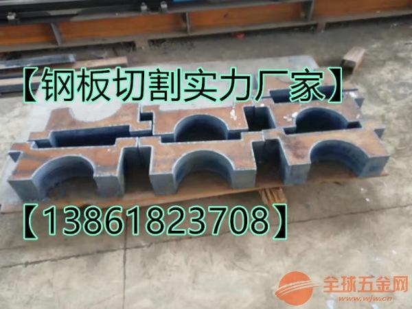 曲靖无锡宜兴Q345B特厚钢板加工