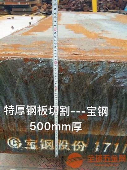 南平 16mn钢板切割预埋件