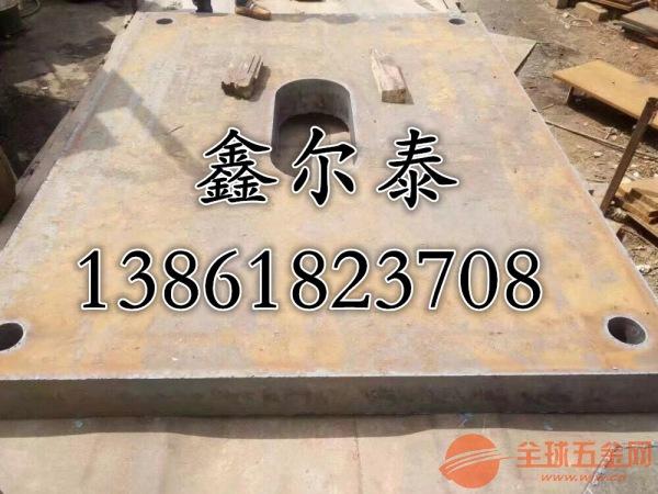 自贡q235b钢板加工法兰盘