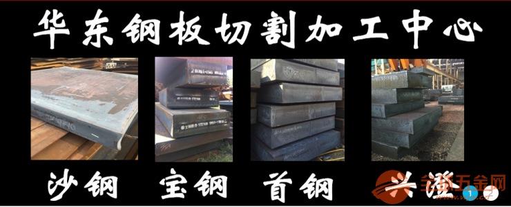 漯河钢板按图切割异形件