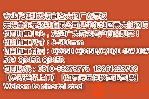六安 Q345B钢板下料方块