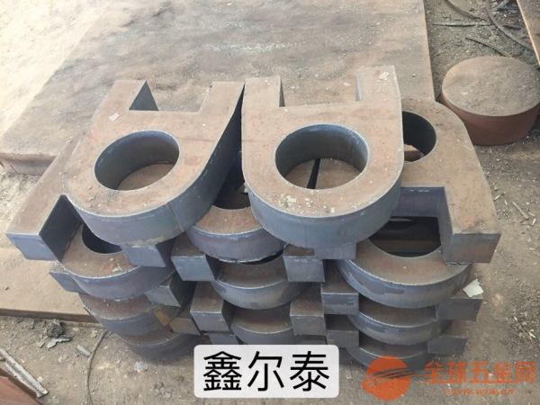 宿州 Q345B钢板加工轴承座