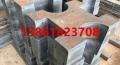 海口q235B钢板零割下料,q235B钢板数控切割件,钢板销售