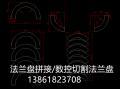 六安q345b钢板切割销售货到付款厂家