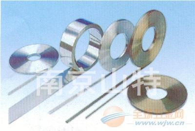 精密派尺900-1100