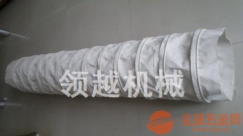 300*2500水泥下料伸缩布袋