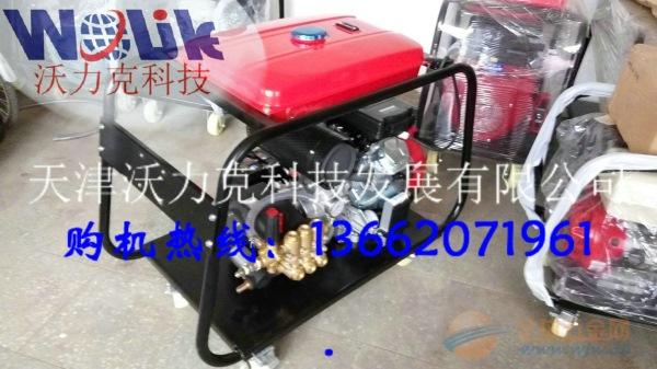 天津滨海新区物业小区高压水管道疏通机清洗机