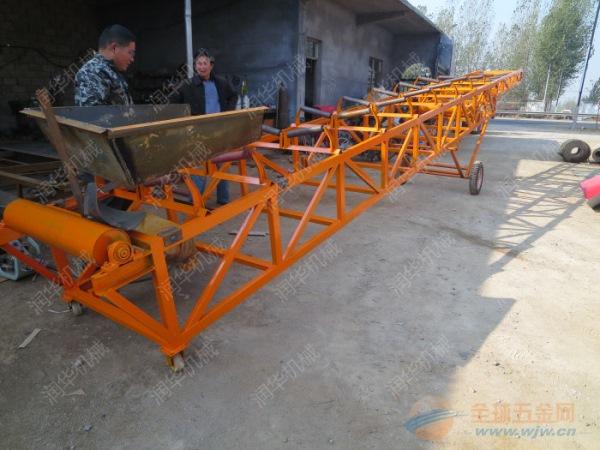 粮食输送机 工农区全自动装车输送机