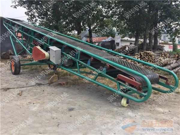 电力输送机 南昌县U型皮带输送机