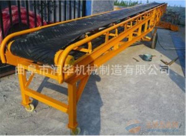 45度倾斜带式输送机 宁津县耐高温的皮带输送机
