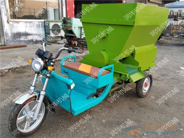 电动环保牛场撒料车 饲养养厂撒料车 节省人力撒料车