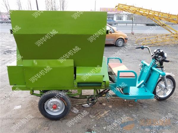 牛羊撒料车 多功能喂料机 移动高效喂料机