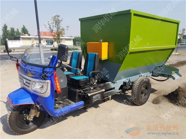 苏州自动出料撒料车 自走式撒料车