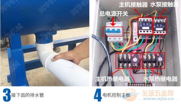 左云县含水量好调的甩干机餐厨垃圾固液分离机